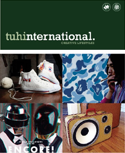 tuhi international